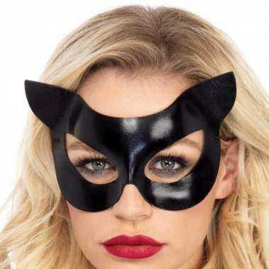 LEGAVENUE MaSCARA CATWOMAN